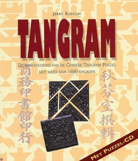 Tangram Jerry Slocum